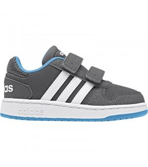 Adidas Hoops 2.0 CMF I sivé