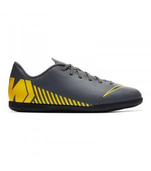 Nike Vaporx 12 Club GS IC Jr. sivé