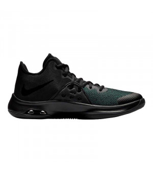 Nike Air Versitile III čierne