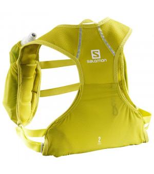 Salomon Agile 2 Set citronelle/sulphur spring batoh