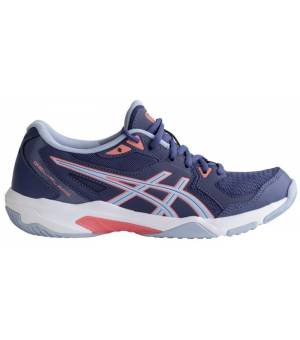 Asics Gel Flare 8 W halová obuv modrá