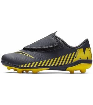 Nike Jr Kopačky so štupľami Vapor 12 Club PS V