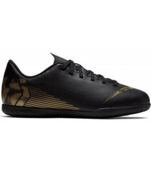 Nike Vaporx 12 Club GS IC Jr Obuv