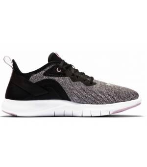 Nike Flex Trainer 9 W obuv sivá