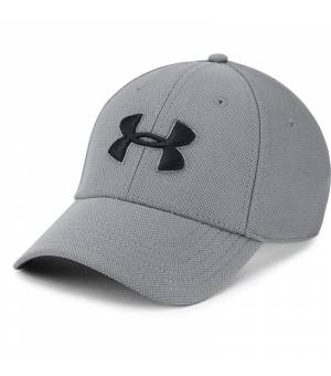 Under Armour Blitzing II Gray šiltovka