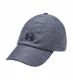 UNDER ARMOUR Heathered Play Up Cap W Blue Ink šiltovka