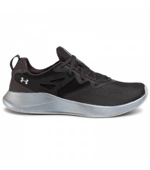 Under Armour UA Charged Breathe grey