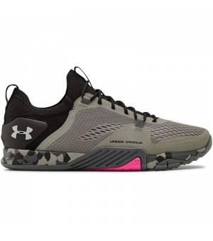 Under Armour UA TriBase Reign 2 gravity green/black halo gray