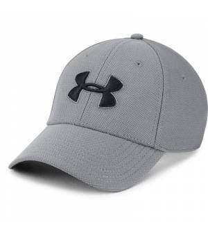 Under Armour Blitzing II Grey šiltovka